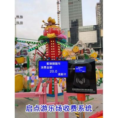 成都游乐场一卡通系统 乐山景区票务系统 四川游乐园刷卡机安装