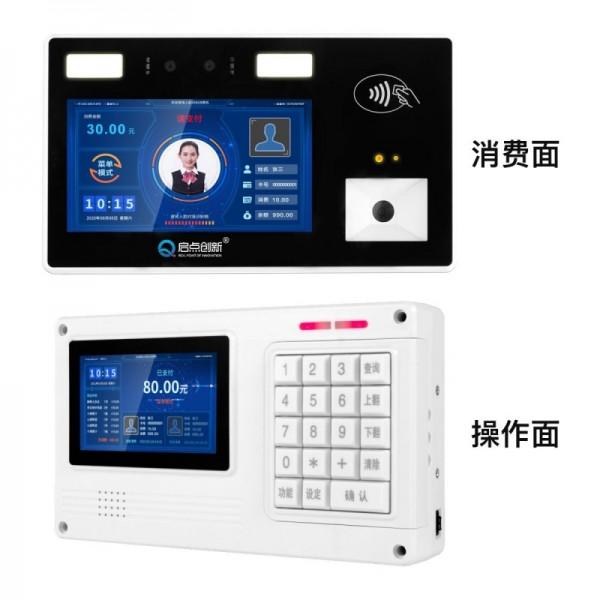 广州人脸消费机 深圳饭堂无线刷卡机 动态人脸识别售饭系统安装