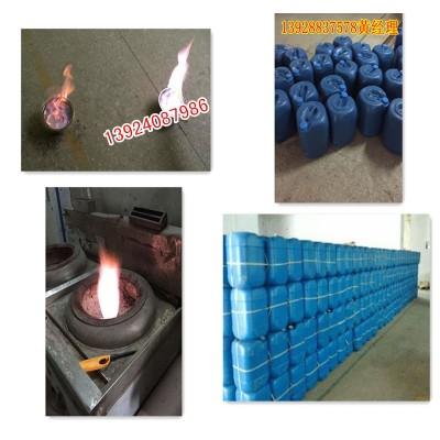 厨房生物油燃料催化剂 液体蓝白火醇基增热稳定剂