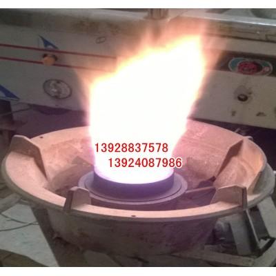 醇基燃料增热稳定剂 厨房烧火燃料油催化剂 无色无味