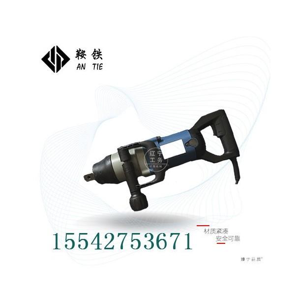 辽源鞍铁内燃机扳手铁路工具应用领域