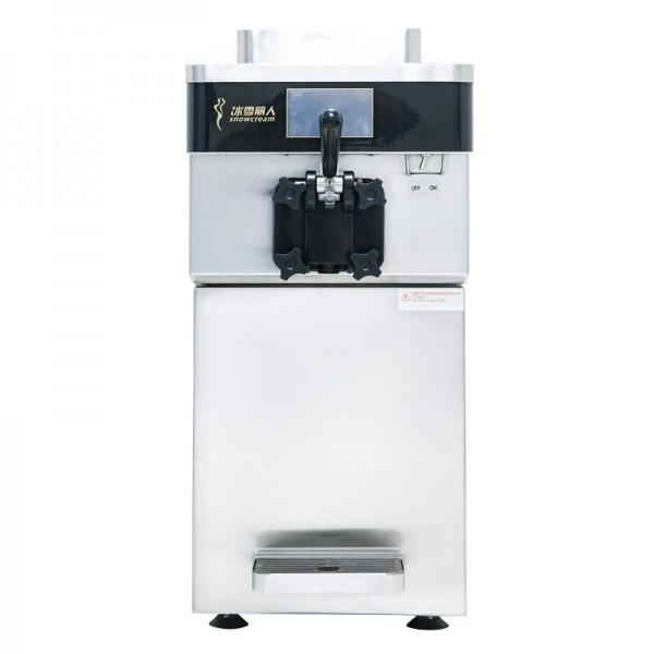 冰雪丽人冰淇淋机,用品质说话